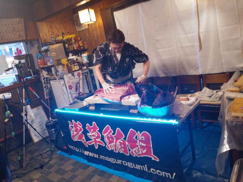浅草宴会(レトロ)