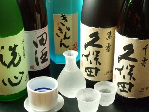 函館宴会(居酒屋)