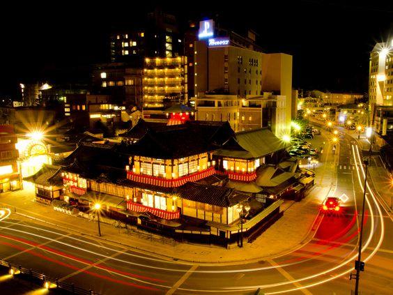 松山宴会(しゃぶしゃぶ食べ放題)+宿泊付き