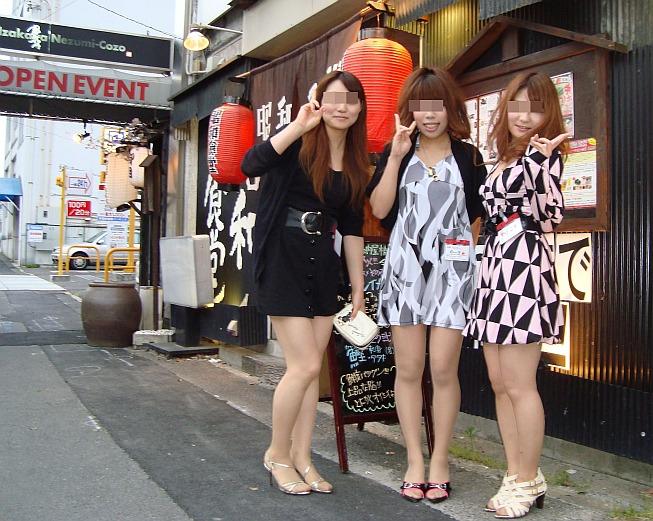 名古屋宴会(ピンク)