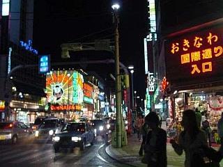 那覇宴会(居酒屋)