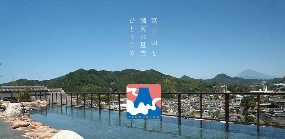 ニュー八景園の画像