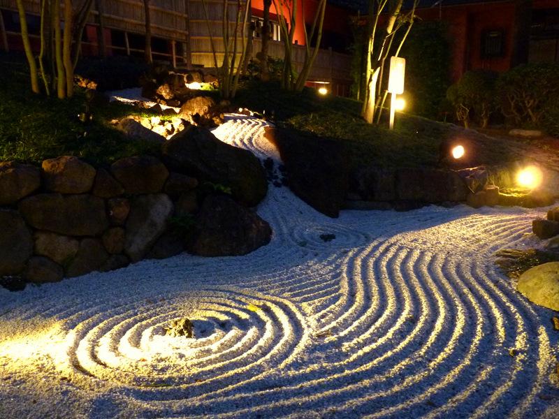 庭園 - 夜離れの宿 ほのかの画像