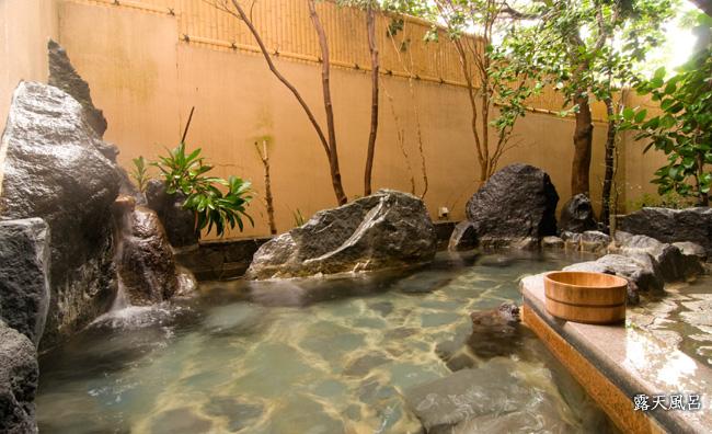 露天風呂一條の画像
