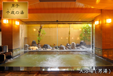 大浴場一條の画像