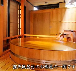 露天風呂付客室一條の画像