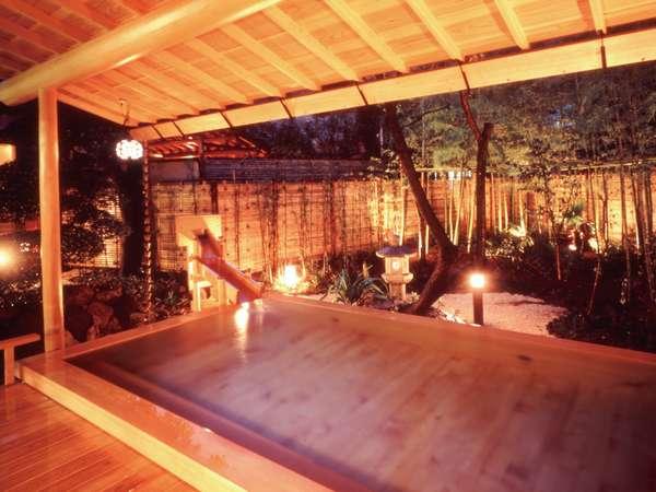 露天風呂いづみ荘の画像