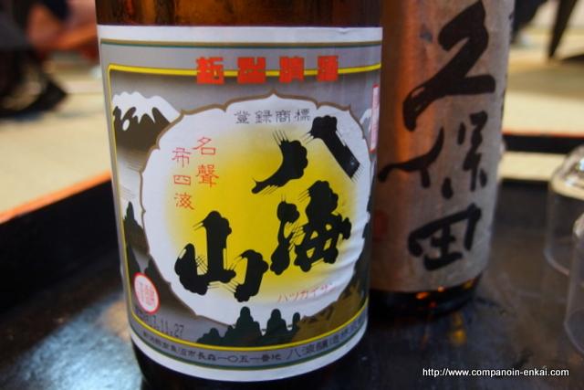 こだわりの日本酒<br>