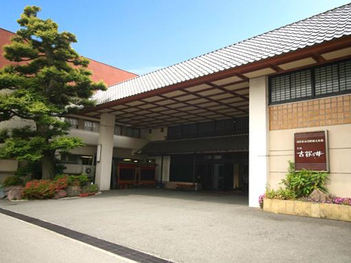 日本庭園ホテル古賀乃井の画像