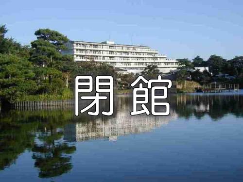 櫟平ホテル