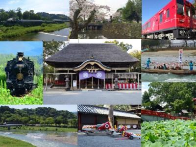 人吉観光鍋屋本館の画像