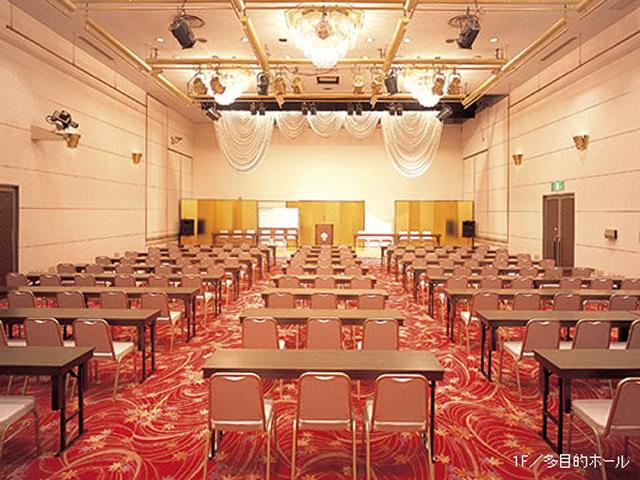 会議室ホテルサンミ倶楽部の画像