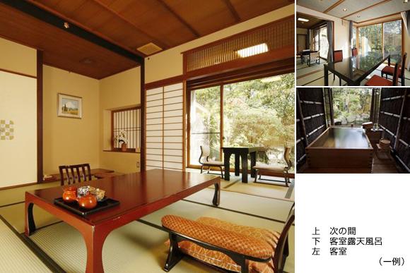 露天風呂付き特別室富士野屋 夕亭の画像