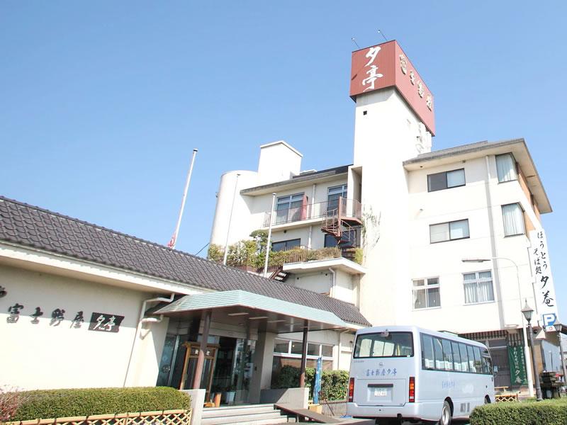 外観富士野屋 夕亭の画像
